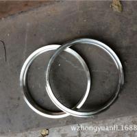 现货批发不锈钢人孔法兰 非标法兰 ---温州洪圆法兰